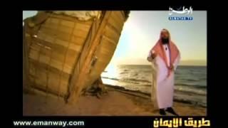 04. Qasas Al Anbiya2 -  Nabil Al Awadi - Nouh Alayhi Salam