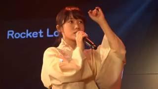 Rocket Love / ミライスカート 林奈緒美 160822.