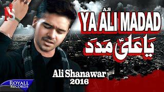 Ali Shanawar | Ya Ali Madad | 2016 (Subtitles Available in English) thumbnail
