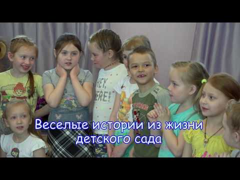 "Детский сад ""Ласточка"""
