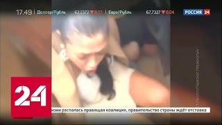 Во Владикавказе предъявлено обвинение девушке, угрожавшей ножом полицейскому