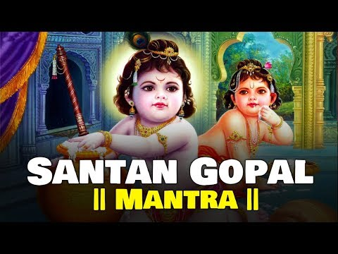 mantra-for-a-wonderful-child-l-santan-gopal-mantra-l-संतान-गोपाल-मंत्र-|-mantra-for-child-birth