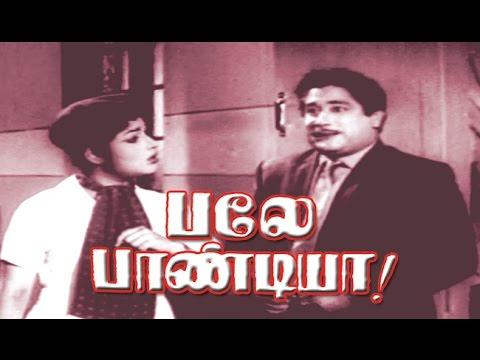 Bale Pandiya | Sivaji, M.R, Devika | Tamil Movie HD