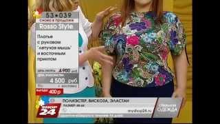 Платье с рукавом «летучая мышь» и восточным принтом(Подробнее: http://www.ttstv.ru/goods/plate-s-rukavom-letuchaja-mysh-i-printom/?referer=video_on_youtube_tts_., 2015-06-26T11:59:31.000Z)