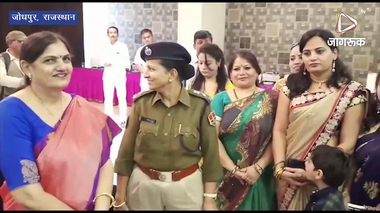 जोधपुर : उल्लेखनीय सेवाओं के लिए देशभर की 50 महिलाओं का सम्मान