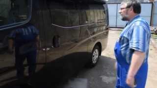 Nissan NV-350 Caravan.  Замена...