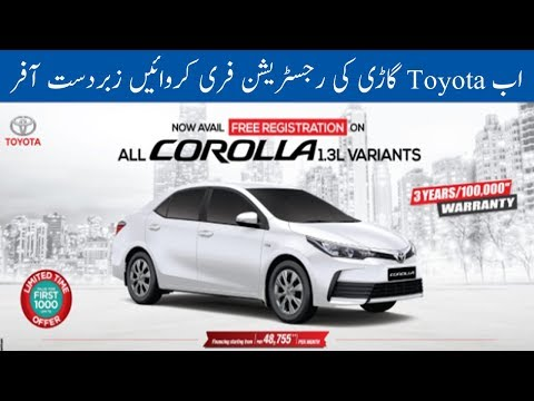 Toyota Indus Motor Is Providing Free Car Registration By AutoWheels
