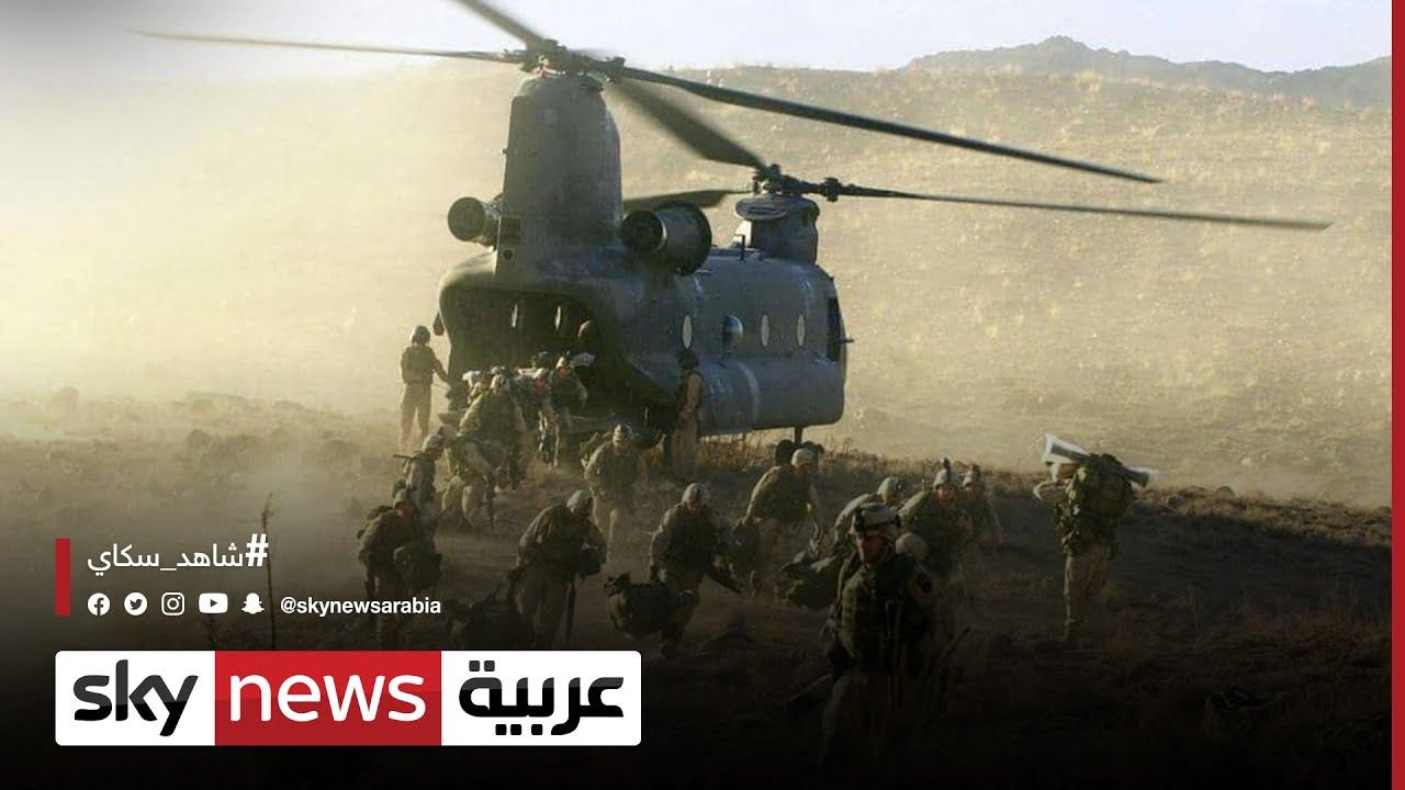 انقسام أميركي داخلي بشأن الانسحاب من أفغانستان  - نشر قبل 36 دقيقة