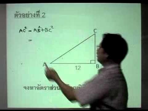 คณิตศาสตร์ พื้นฐาน ม.5