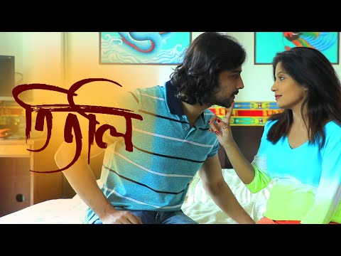 TITLI | Bengali Short Film | Suvasree | Sanchita | Chiranjit Ghoshal | Purple Movies Originals