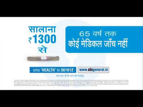 Cover Medical emergencies with SBI General Health Insurance