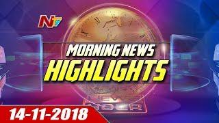 Morning News Highlights | 14th November 2018 | NTV