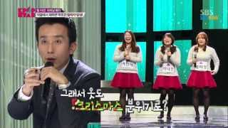 SBS [K팝스타3] - 파이널 매치