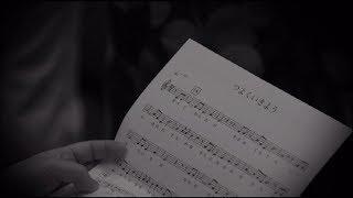 石井竜也 『つよくいきよう』MUSIC VIDEO