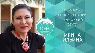 Ирина Ильина: восстановление организма и зубов технологиями DeVita после операций у стоматолога