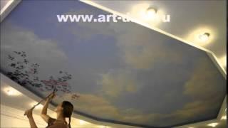Роспись потолка. Небо с цветами и птицами(Арт- студия ДаЛе. www.art-dale.ru Художественную роспись потолков под небо часто заказывают для оформления спальн..., 2015-02-18T20:22:30.000Z)