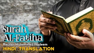 Surah Fatiha Urdu Translation With Hindi Subtitles By Nadeem Khan