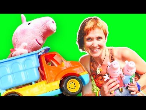Свинка Пеппа. Видео про игрушки и игры на улице. Видео для детей. Капуки Кануки