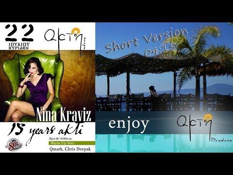 Akti Beach Bar Sadova, Kalamata, Greece