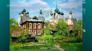 Художник Дмитрий Самодранов