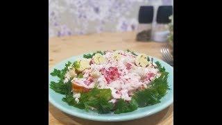 Салат АЛЕКС рецепт из ресторана Вкусно и просто