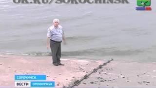 Сорочинское водохранилище.