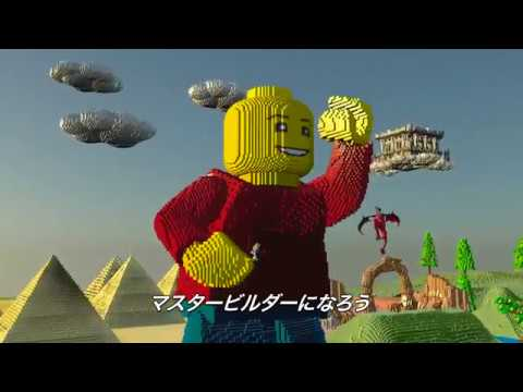 ゲーム『LEGO®ワールド』4月発売予定