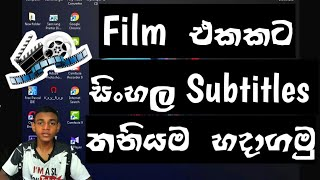 How To Make Sinhala Subtitles For Any Film |Quick Tutorial| - Sinhala