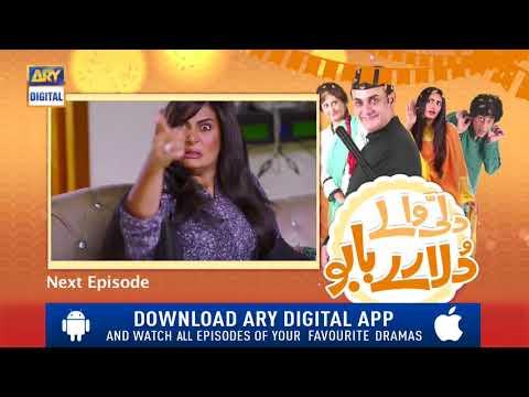 Dilli Walay Dularay Babu Ep 82  ( Teaser ) - Top Pakistani Drama