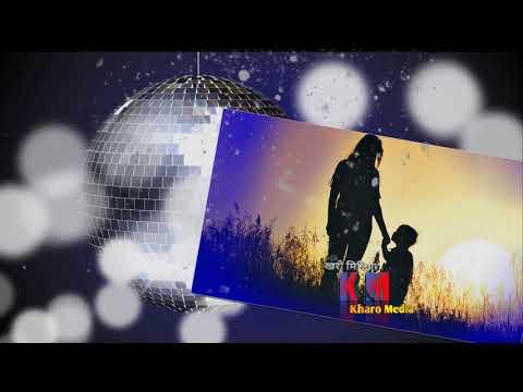 जागिर खायर बाबालाई कोट पाइन्ट र आमालाई रातो सारी किन्दिने धोको अधुरै रयो / मन रुवाउने भिडियो /