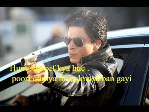 Shahrukh Khan Famous Dialogues Bollywood Popular Movies Dialogues