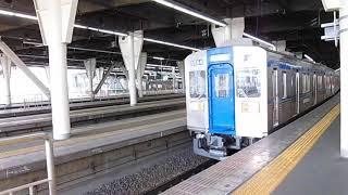 【泉北高速鉄道】泉北車3000系区間急行和泉中央行き なんば駅発車