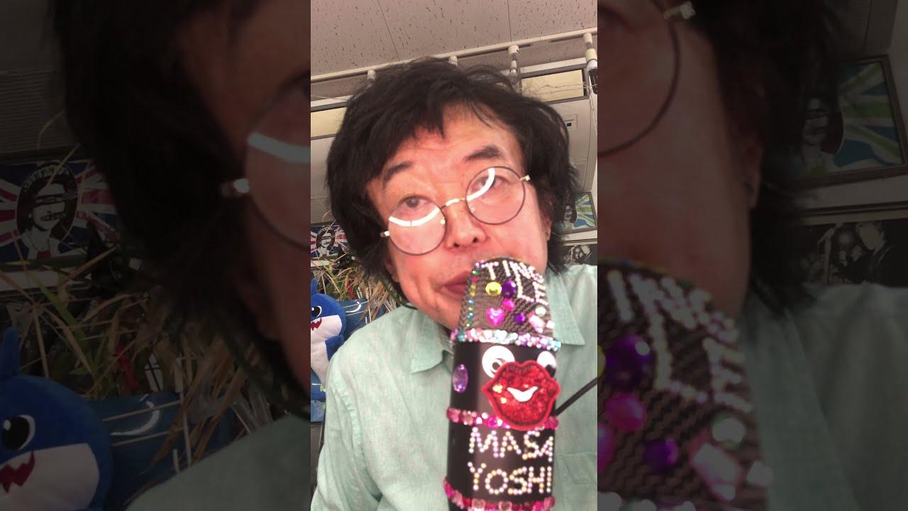 Download 【ノイズ有り〼 まさよしASMR】Tickle stepo Stipple SKSK iPhone & Blue Microphones Yeti X Version