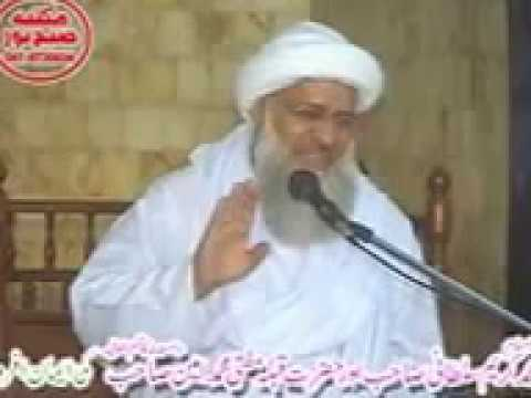Muhammad Kareem Sultani Sahib. Hazrat Abu-Bakar R.A Ka Wisal-e-Mubarik.