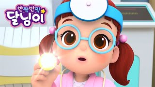 Dalimi   Animation   NEW   Mus…