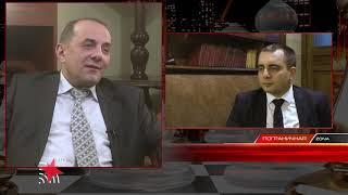 Рубен Меграбян о Пашиняне, реформах, Карабахе и визите Саломе Зурабишвили в Ереван Пограничная ZONA