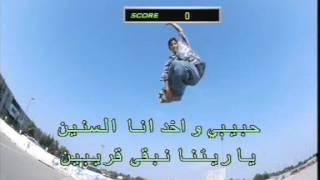Arabic Karaoke: Georges Wassouf Bastana Bil Youm Wil Youmein