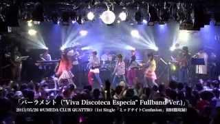"""2nd Anniversary """"FULLBAND"""" One-man Live 2014.06.01「Viva Discoteca ..."""