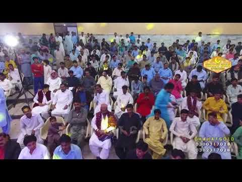Adh Rat Jo Nind by masoom mukhtiar new album chahat enterprises