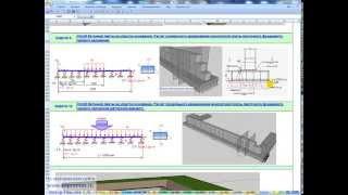 видео армирование фундаментной плиты схема