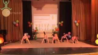 видео R-FIT - фитнес-клуб в Южном Бутово