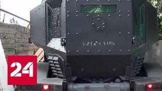 Робот помог спецназу ликвидировать в Дагестане банду убийц полицейских(Подпишитесь на канал Россия24: https://www.youtube.com/c/russia24tv?sub_confirmation=1 В Дагестане ликвидирована бандгруппа, причаст..., 2016-09-07T13:48:50.000Z)