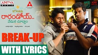 Break-Up Song With Lyrics || Raarandoi Veduka Chuddam Songs || Kalyan Krishna, DSP