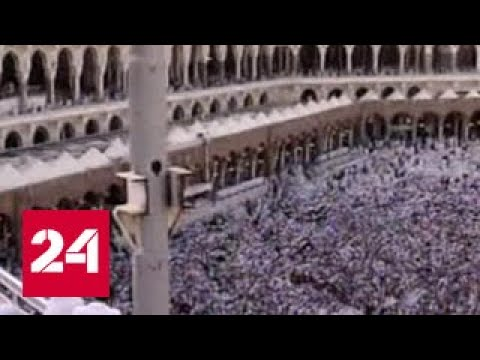 Паломников из Катара доставят на хадж за счет Саудовской Аравии