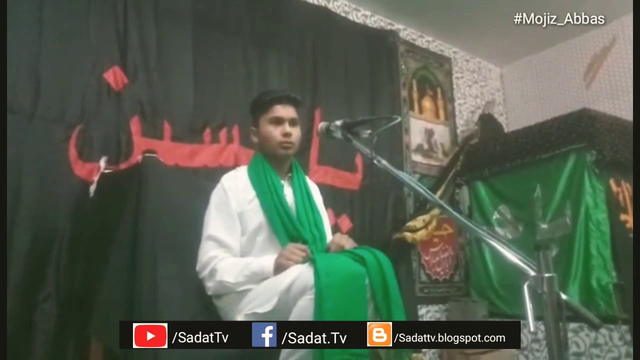 Majlis - Mojiz Abbas Sallamahu - Ikrotia Sadat