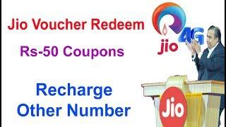 Jio Voucher Rs-50 Redeem  Coupons Redeem  Recharge Other number Free Redeem coupons  Recharge number