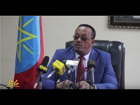 ETHIOPIA: Attorney General Getachew Ambaye Responds to Questions Raised by Journalists