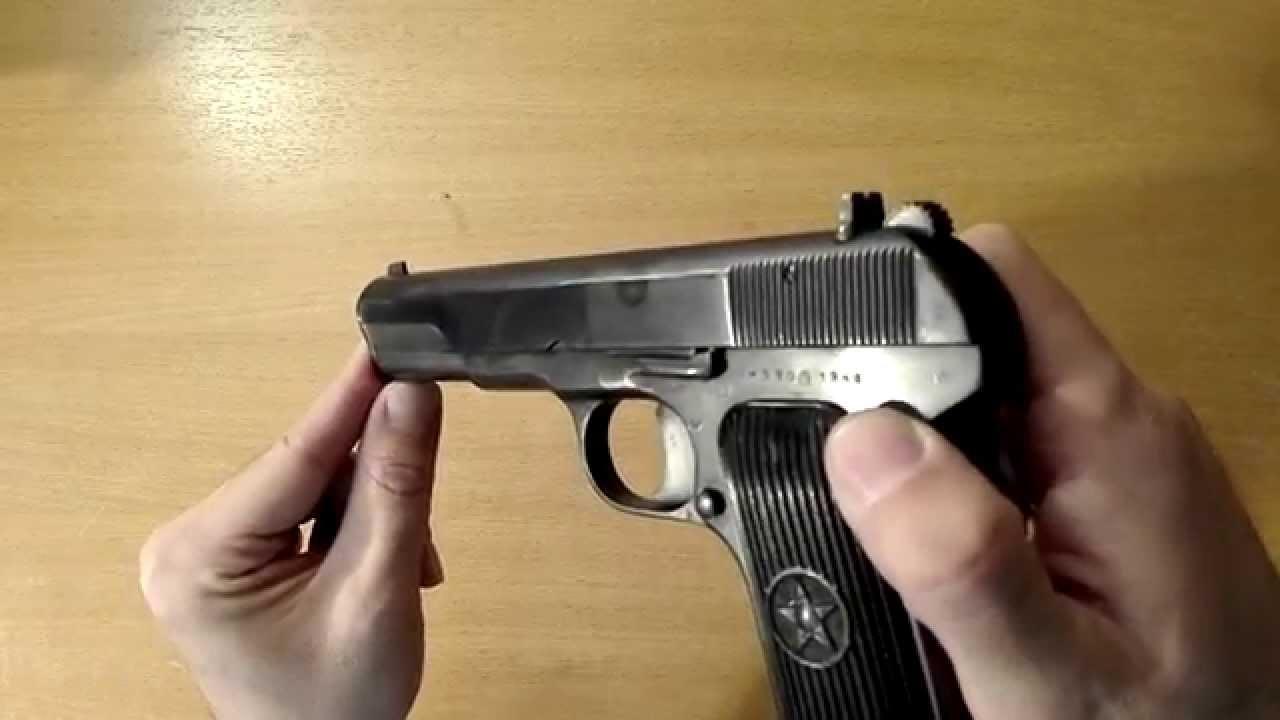 искали разборка пистолета токарева отменит