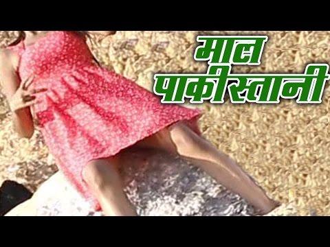 चीन ना जापान - Kasam Hindustan Ke - Mithilesh Sri Yadav - Bhojpuri Hot Song 2016 new
