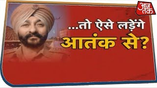 आतंक के 'रिश्तेदार' Davinder Singh का गॉडफादर कौन ? देखिए Halla Bol With Anjana Om Kashyap